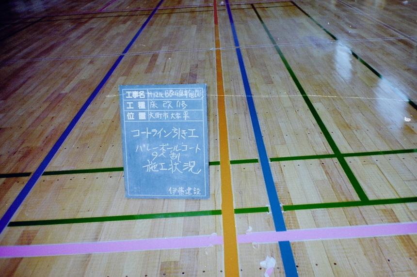 大町市体育館木床研磨塗装