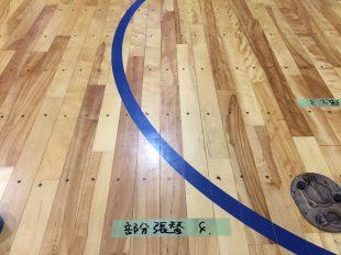 体育館床の修繕補修工事