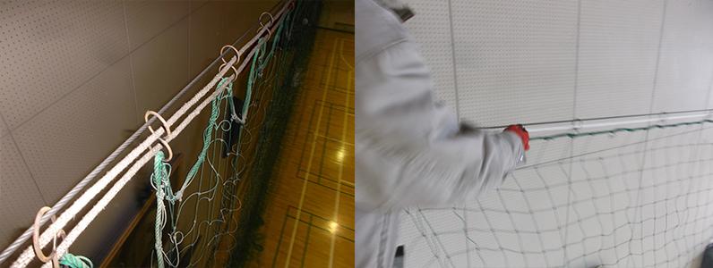 防球ネット修繕3