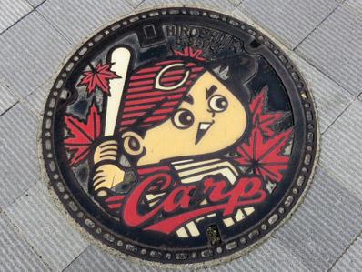 広島カープ1
