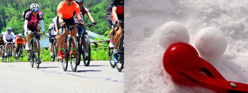 雪合戦や自転車など