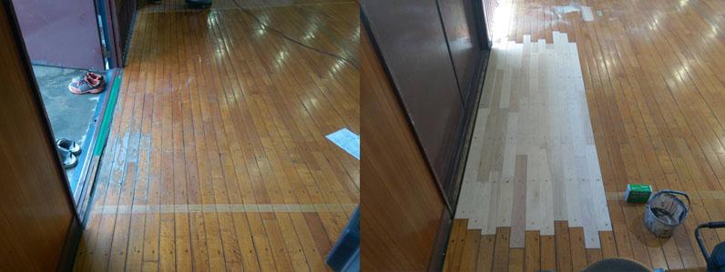 床不良箇所の部分張替え約3㎡