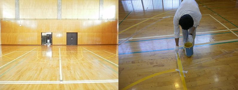 バスケットボールコートライン変更工事のようすです。施工前とコートライン引きを行っている写真です。