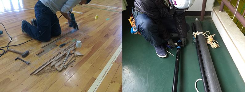 左の写真は体育館床メンテナンスでフローリング不良ヵ所張り替えのようすです。右の写真は吊りバトンの交換をしている所です。