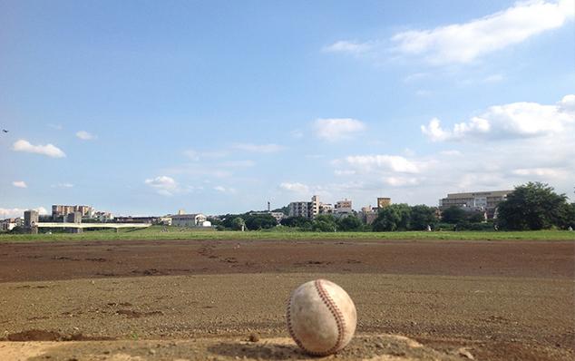 少年野球時代には、良くボールを拾いに行ったものです