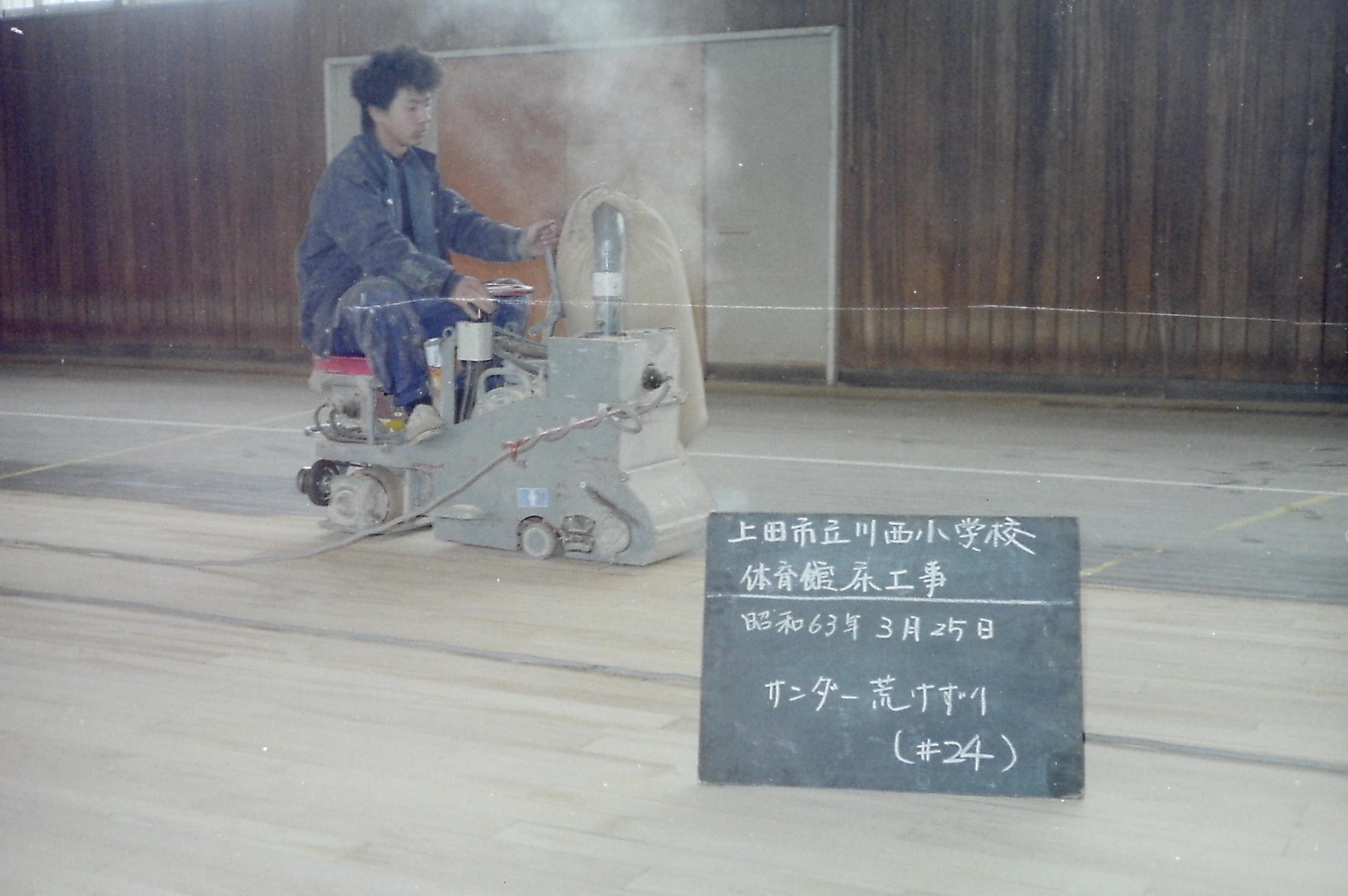 上田市小学校体育館床サンディング・ポリウレタン塗装